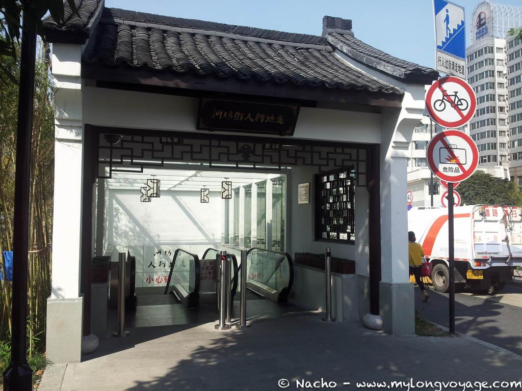 Hangzhou 10 141222