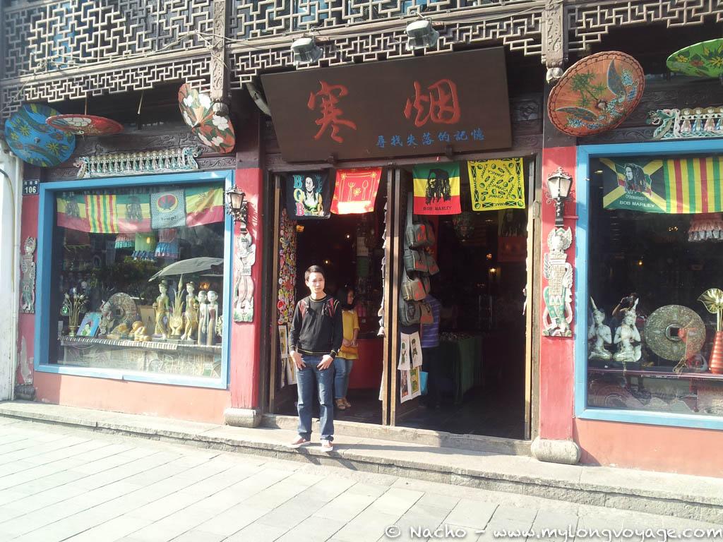 Hangzhou 24 151208