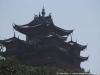 Hangzhou 26 38149184
