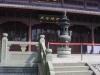 Hangzhou 46 38741184