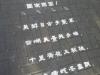 Hangzhou 56 160331