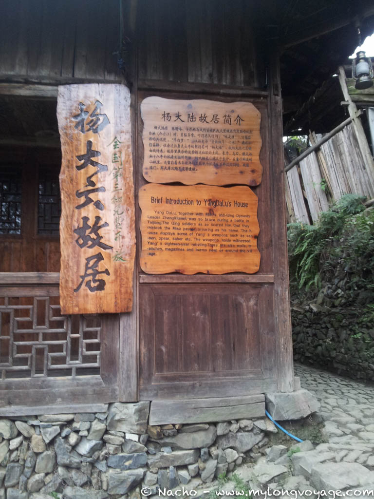 Guiyang and Guizhou 42 165633
