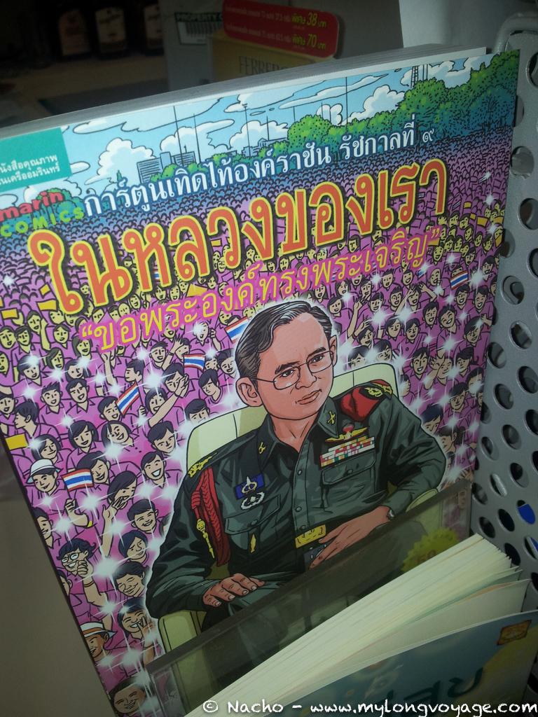 Chiang Mai and the Mae Hong Son Hook 43 182344