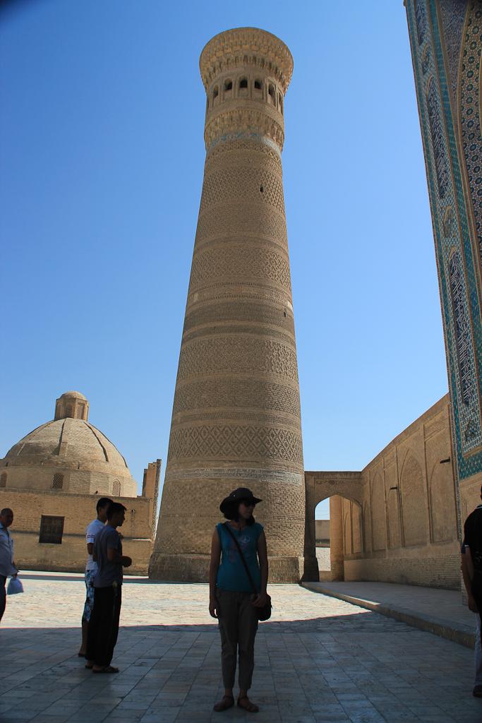 Bukhara 118 1530