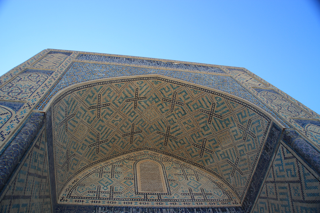 Bukhara 122 1542