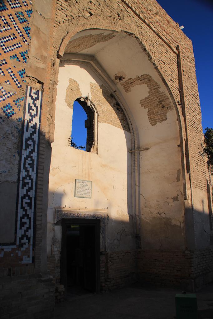 Bukhara 29 1377