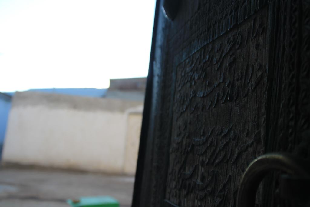 Bukhara 31 1380