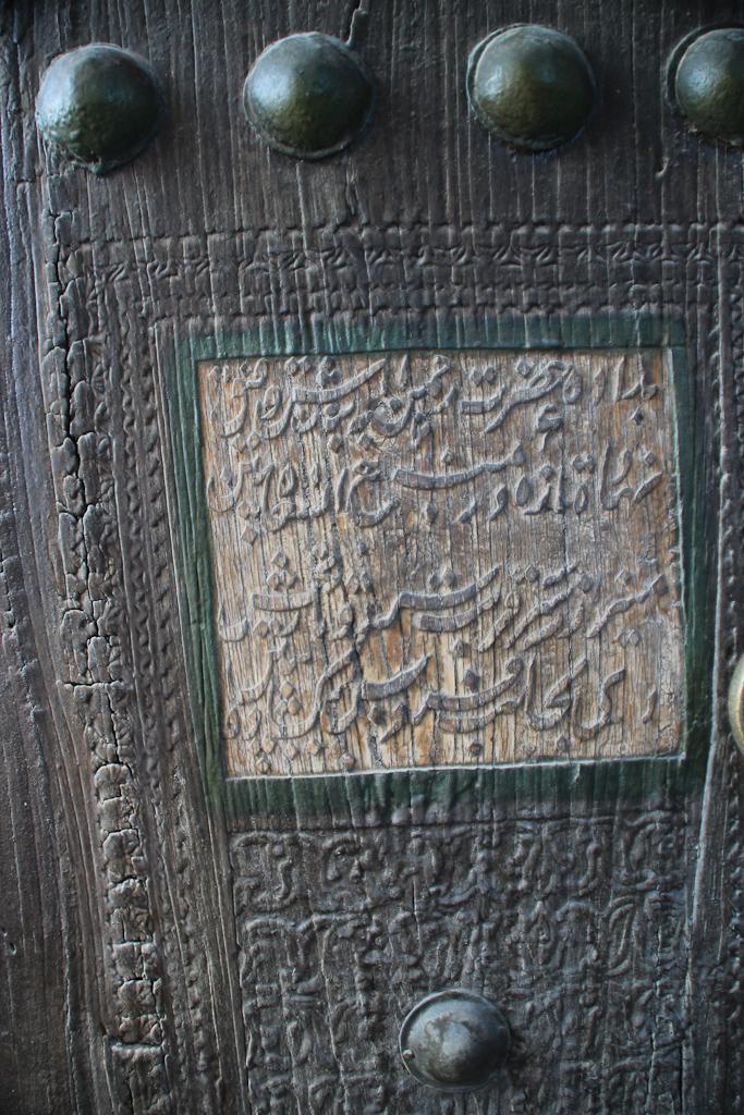 Bukhara 32 1382
