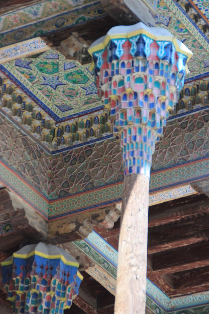 Bukhara 49 1418