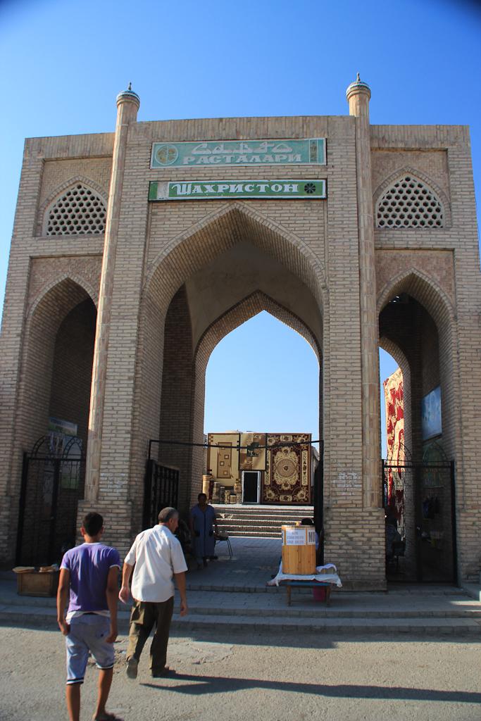 Bukhara 77 1463