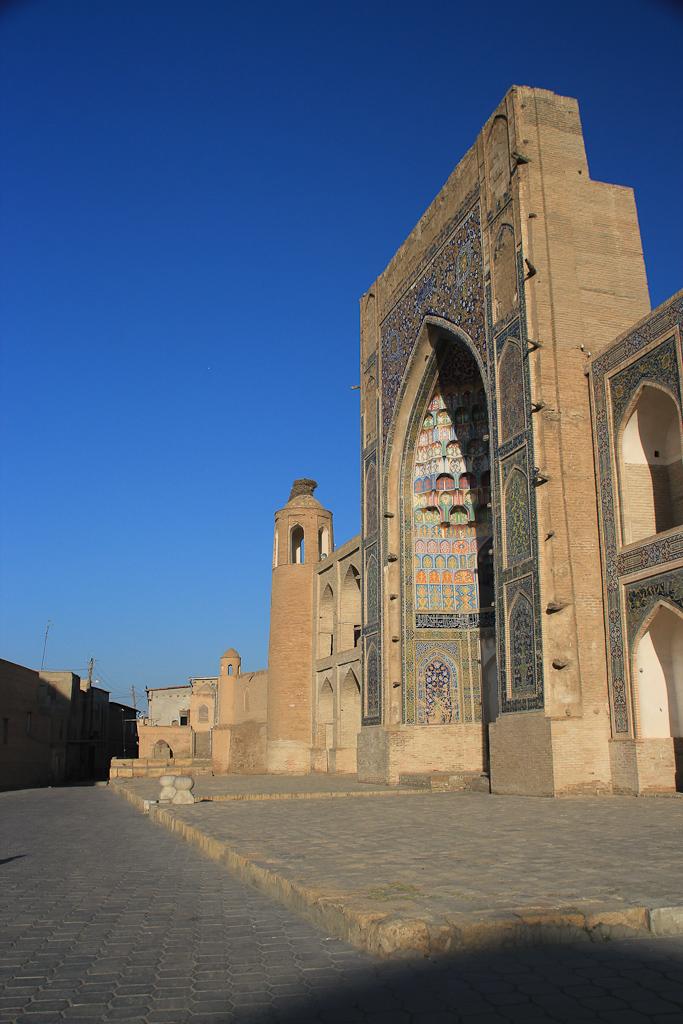 Bukhara 85 1479