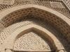 Bukhara 62 1445