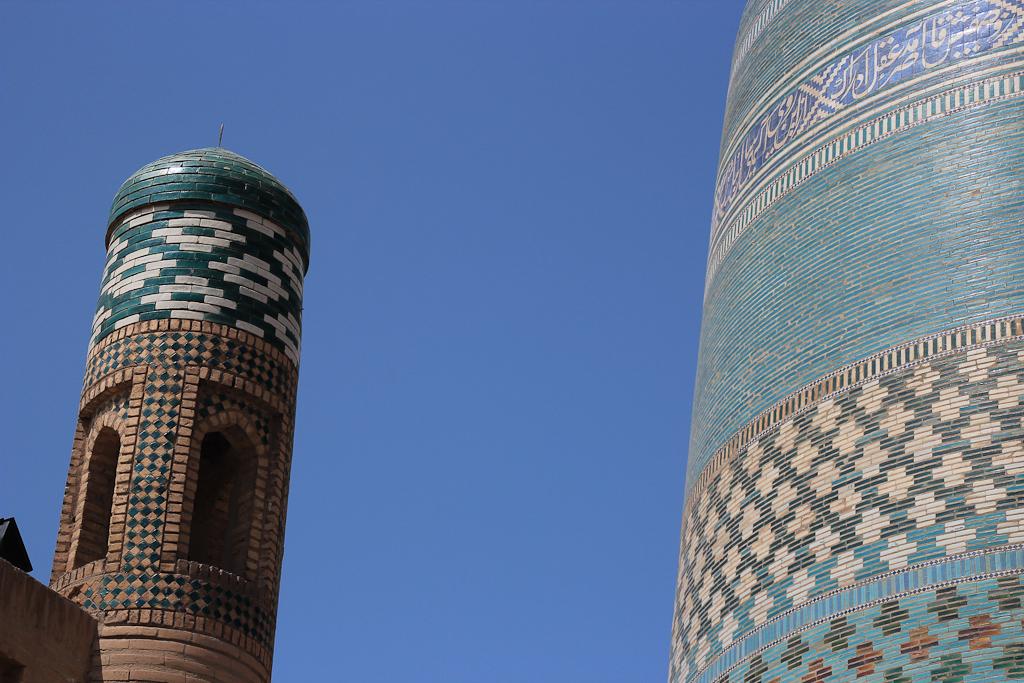 Khiva 32 1253