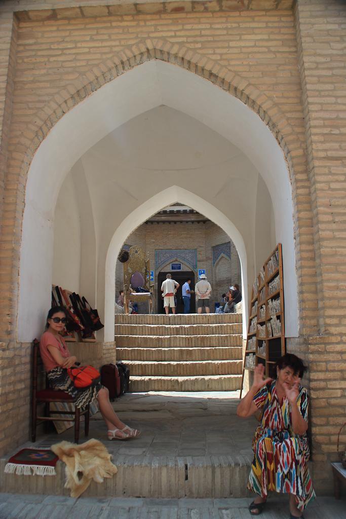 Khiva 33 1255