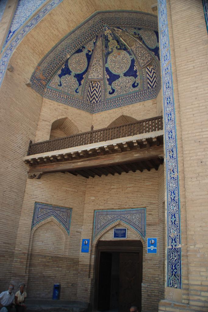 Khiva 35 1259