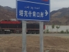 Leaving China 19 14