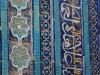 Samarkand 064 1686