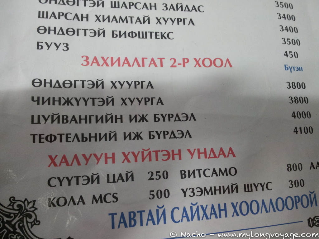 Ulan Baatar 13 142952